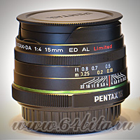 объектив SMC Pentax DA 15mm f/4 AL Limited