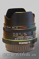 объектив SMC Pentax DA 15mm f/4 AL Limited с блендой