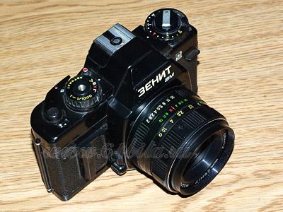 Sovetskaya Fototehnika Fotoapparat Zenit